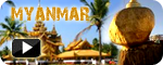ข้อมูลท่องเที่ยวประเทศพม่า