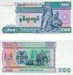 รูปธนบัตรของพม่า