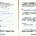 หน้าที่ 10-11