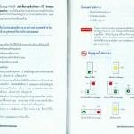 หน้าที่ 12-13