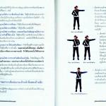 หน้าที่ 14-15