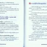 หน้าที่ 34-35