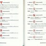 หน้าที่ 44-45