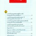 หน้าที่ 7