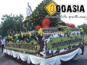 srisaket-festival (15)