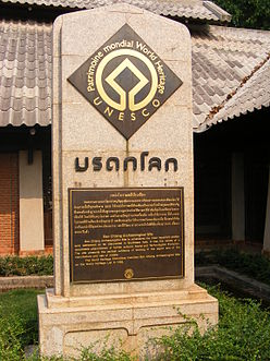 248px-Wat_Pho_Si_Nai_-_UNESCO_World_Heritage_Site_plaque