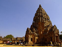 PhnomrungPrasat