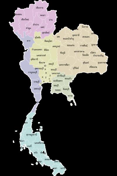 ภาพจาก wikimedia