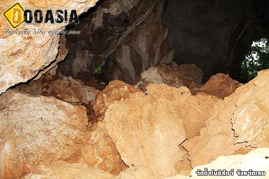 pothisut-cave (13)