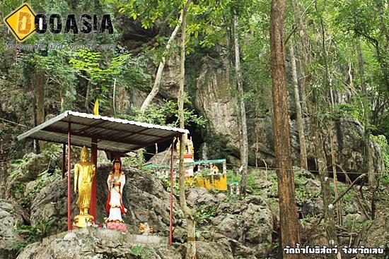pothisut-cave (3)