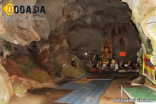 pothisut-cave (6)