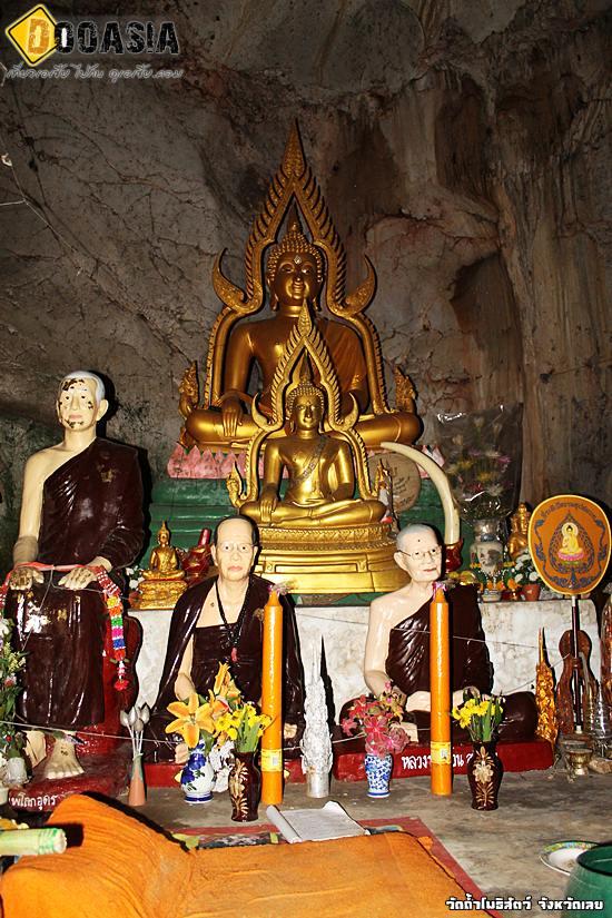 pothisut-cave (8)