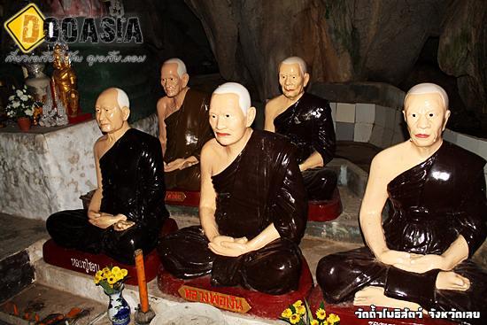pothisut-cave (9)