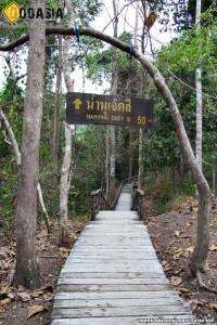 ทางเดินเข้าน้ำพุเจ็ดสี