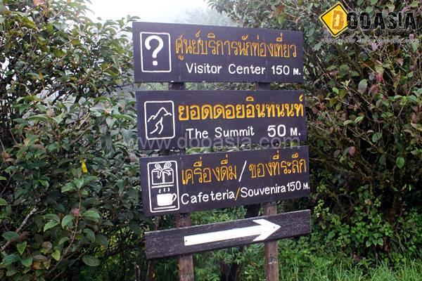 The highest point in Thailand (2)