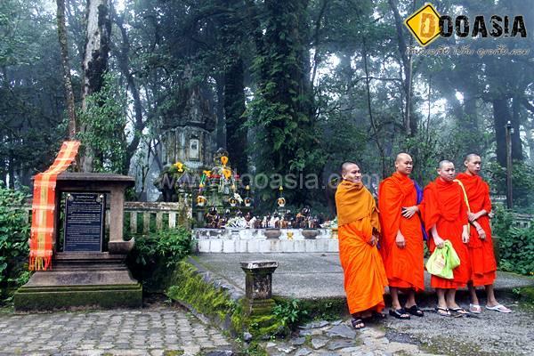 The highest point in Thailand (5)