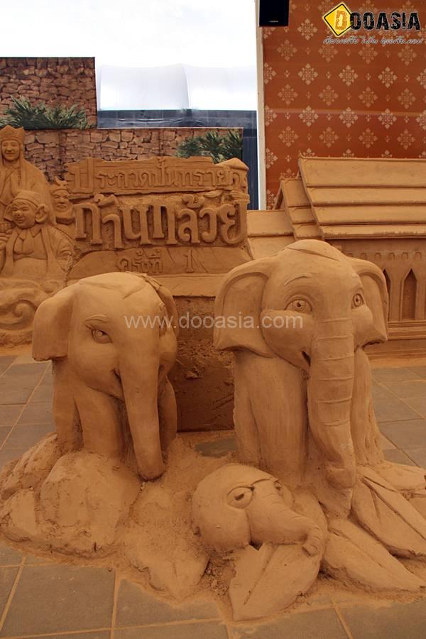 amazing-sand (10)