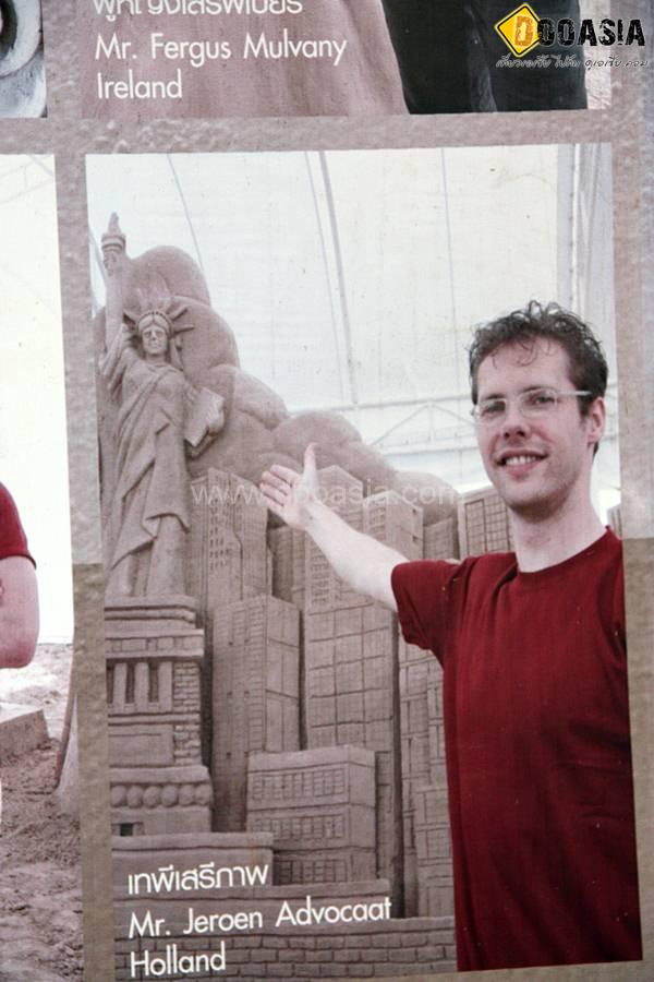 amazing-sand (2)