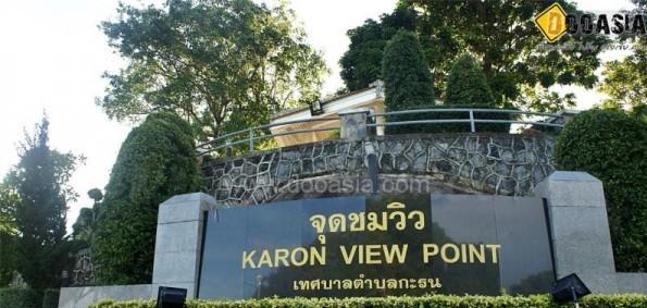 karon_viewpoint_1
