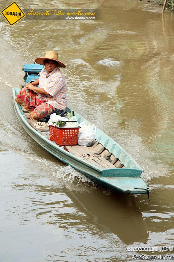 klongsuan (3)