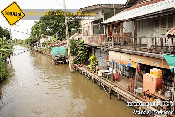 klongsuan (8)