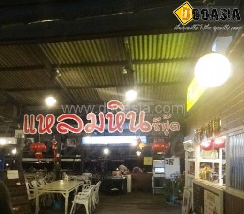 leamhin-seafood_1
