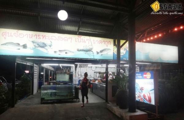leamhin-seafood_2