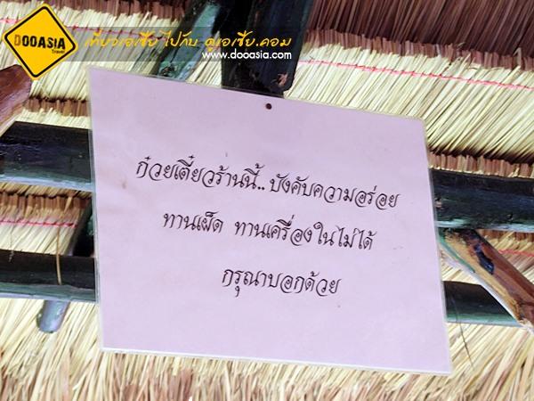 luangpao (3)