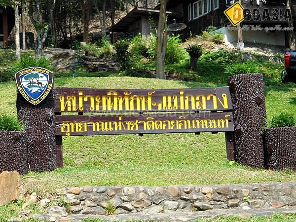maeklang-waterfall (7)