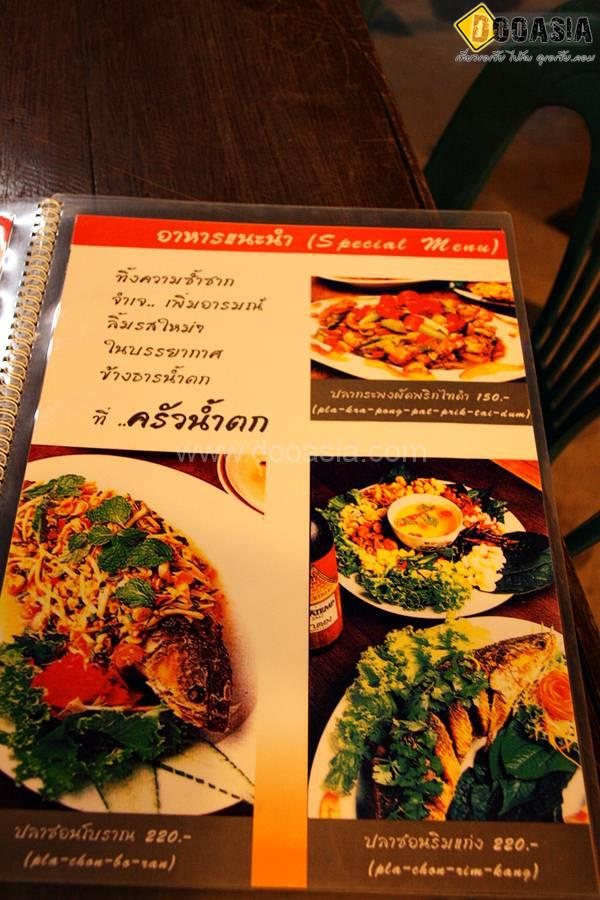 namtok-kitchen (24)