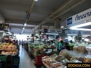 otogor-market
