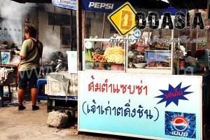 talingchan-floating-market (50)