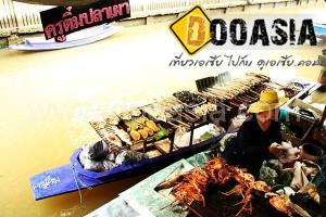 talingchan-floating-market (7)