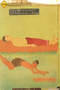 watumong (43)