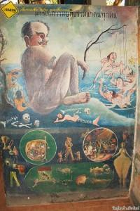 watumong (46)