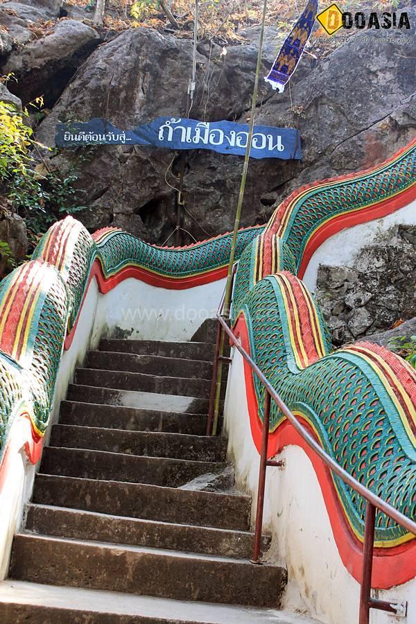 muangon-cave (1)