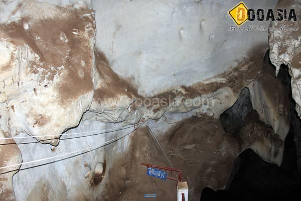 muangon-cave (8)