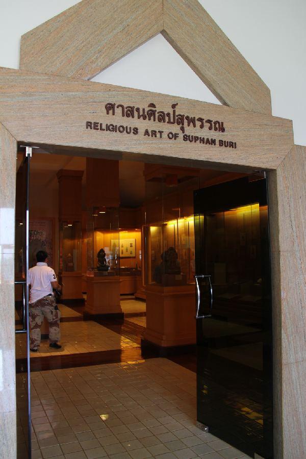 museumsuphan (20)