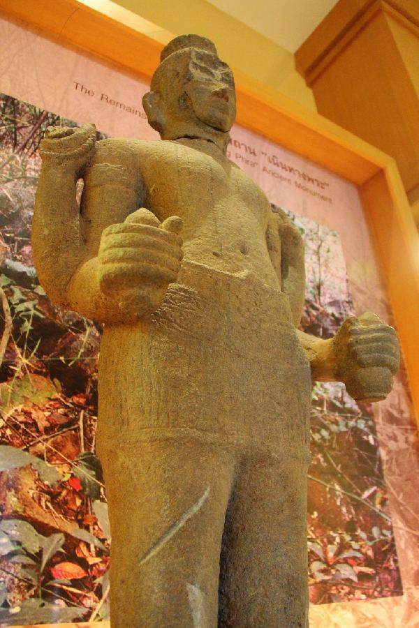 museumsuphan (23)