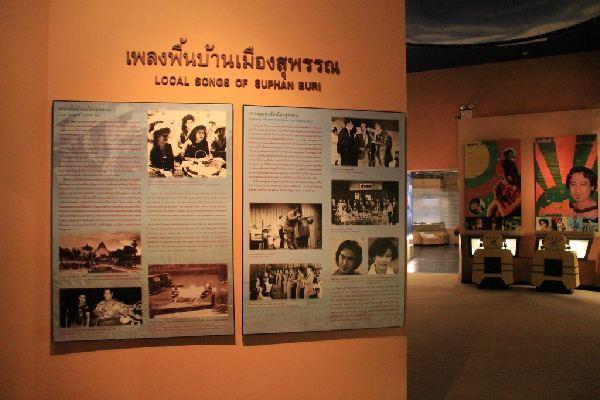 museumsuphan (31)
