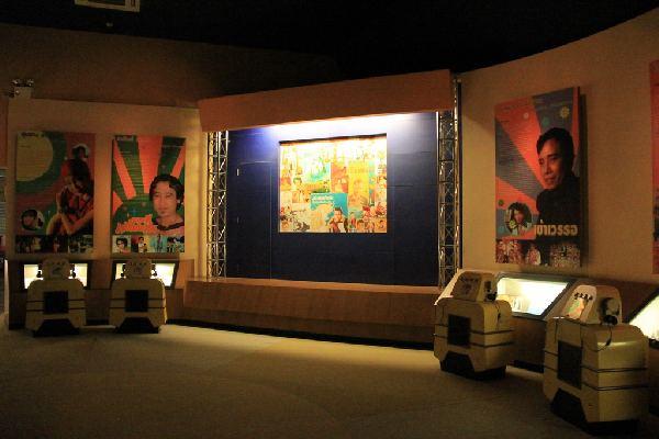 museumsuphan (32)