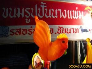 nangpam