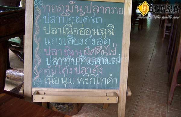 pakwaan-kitchen (4)