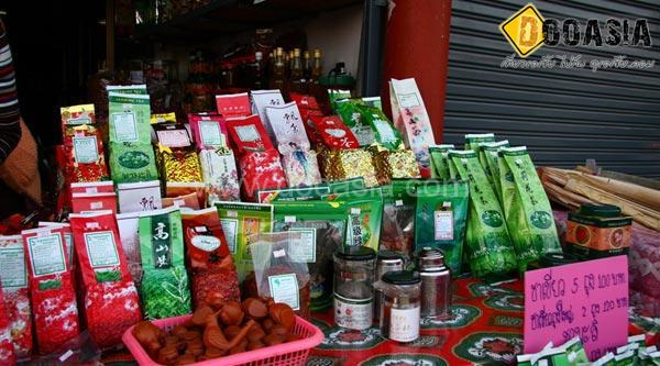 tea-market (2)