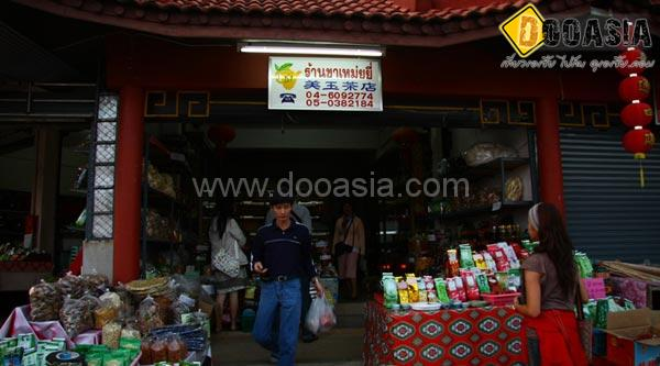 tea-market (7)