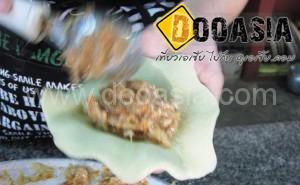 tea-salapao (7)