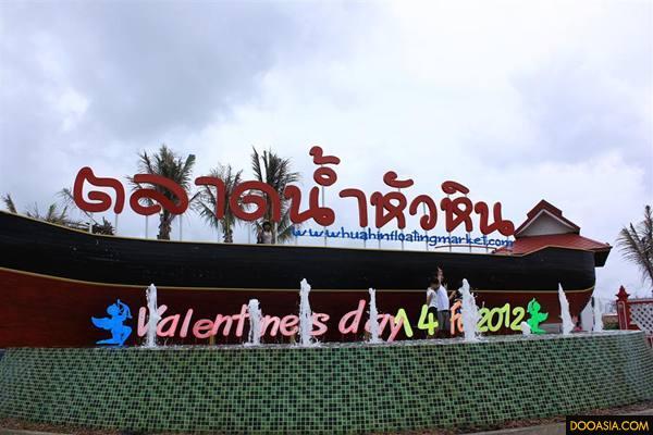 huahin-floating-market