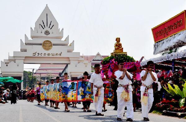 religious ceremony (2)
