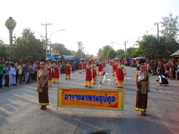 religious ceremony (22)