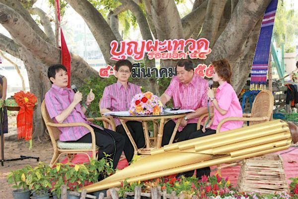 religious ceremony (6)